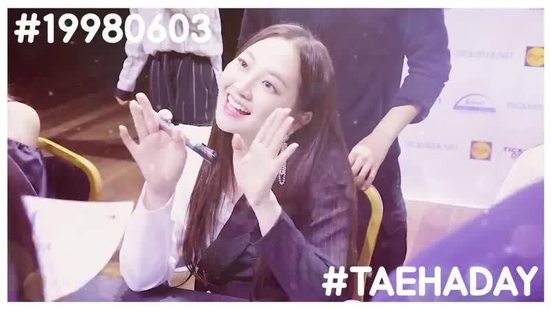 Happy taeha day