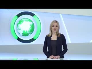 Москва начинает снимать ограничения. События дня. ФАН-ТВ