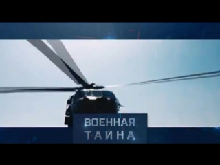 Истина в винте. Почему падают российские вертолеты какие винтокрылые машины сегодня в цене И что мешает нашим конструкторам уж