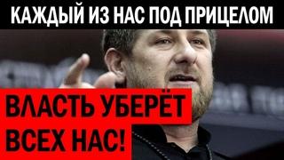 ПУТИН СЛЕТЕЛ С КАТУШЕК! РОССИЯНЕ ПОД УГРОЗОЙ!