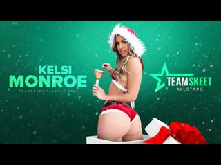 TeamSkeetAllStars - Pleasing A Generous Soul / Kelsi Monroe