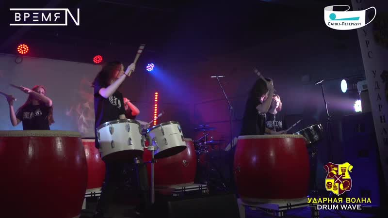 Шоу группа барабанщиц АЛЫЕ ПАРУСА на Гала концерте лауреатов конкурса Ударная волна 2020