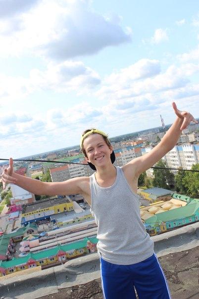 Денис Москаленко, 22 года