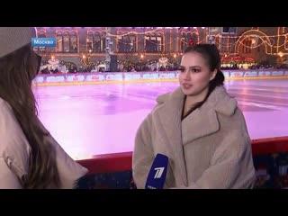 В Москве состоялось торжественное открытие ГУМ-катка