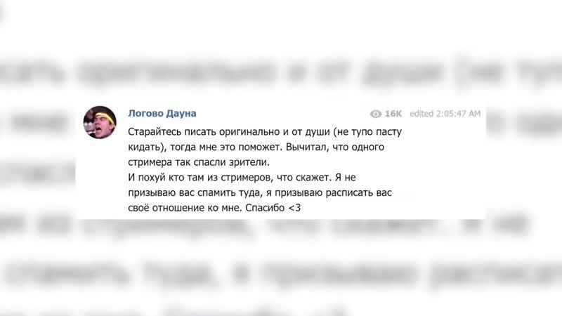 ЮТУБЕР Оля Тыква снова в центре скандала при чем тут Братишкин