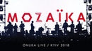 ONUKA - SIREN / VIDLIK [MOZAЇKA LIVE] / KYIV, 2018