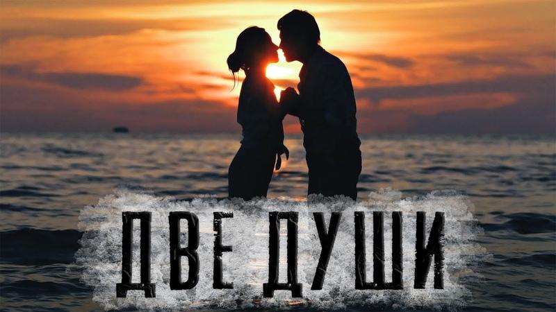 Душевный стих Он ей писал на облаках свои стихи Любовь Базылюк Барышева Читает Андрей Лукашенко