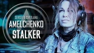 Stalker   AMELCHENKO   Metal instrumental