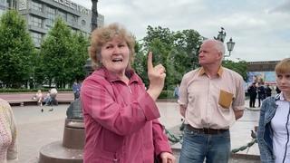Очередной сход платошкинцев на Пушкинской площади. Сатанинское отребье