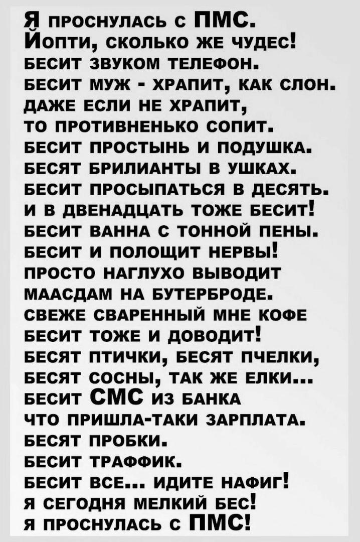 https://sun9-71.userapi.com/c204820/v204820606/6314c/qdbfPHrf7Kc.jpg