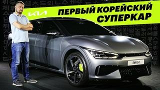 URUS ГЛОТАЕТ ПЫЛЬ? Первый обзор 585-сильного KIA EV6 GT