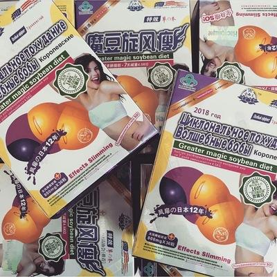 бобы для похудения в капсулах 36 яйца