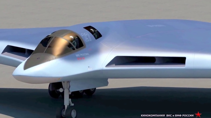Tupolev PAK DA Stealth Bomber Туполев ПАК ДА