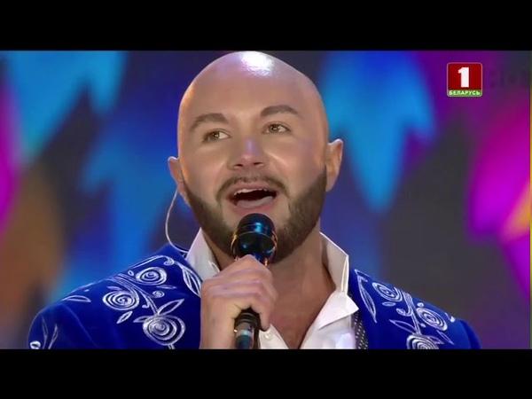 Песняры Вероника Кожухарова - Жняя (Славянский базар в Витебске - 2019)