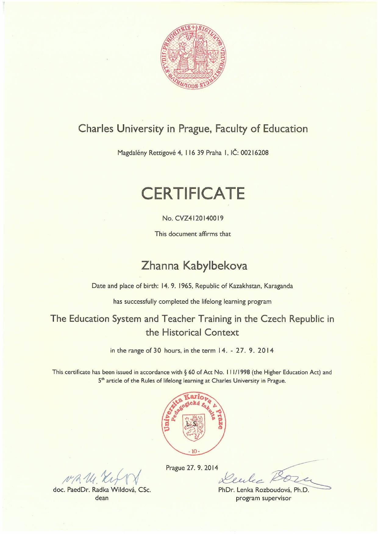 Сертификат Ж.К. Кабылбековой