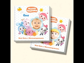 Видео от РИКИБУКИ - Именные персональные книги для детей