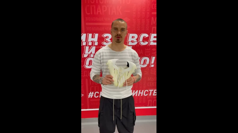 Андрей Ещенко аукцион в поддержку Вики Снегирёвой