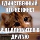 Личный фотоальбом Іванны Кузьмич