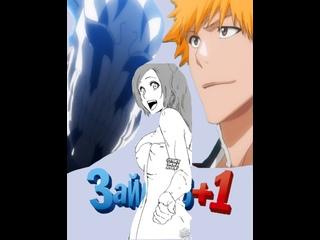 Shinigami+1 - [Bleach AMV]