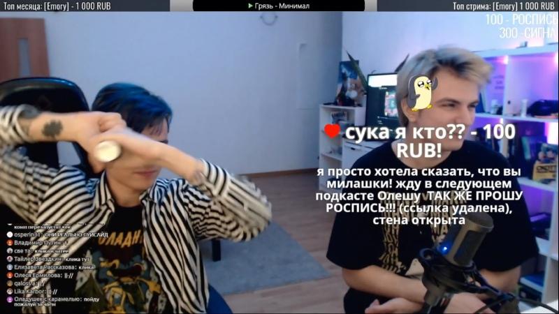 Вася и Рэндалла мучаются 2 минуты