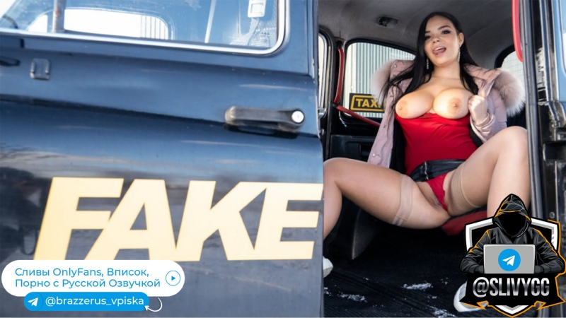 [FemaleFakeTaxi] Sofia Lee - The Sperm Bank Pre Warm Up порно минет анал трахнул в машине уломал на секс большие сиськи кончила