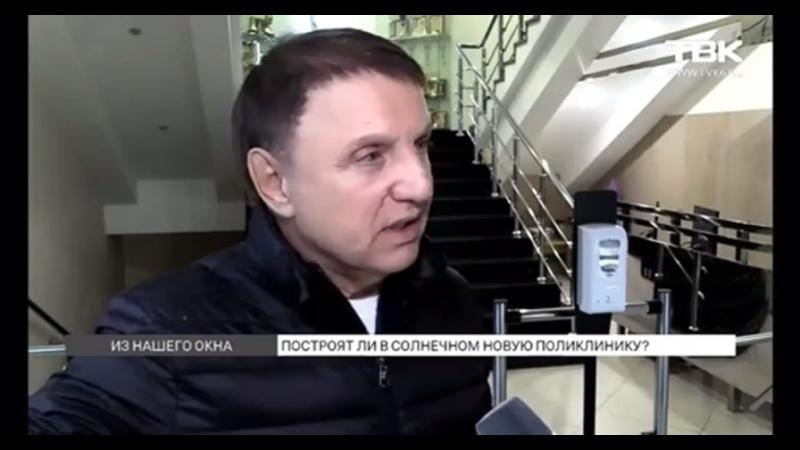 Видео от Мкр Солнечный Красноярск