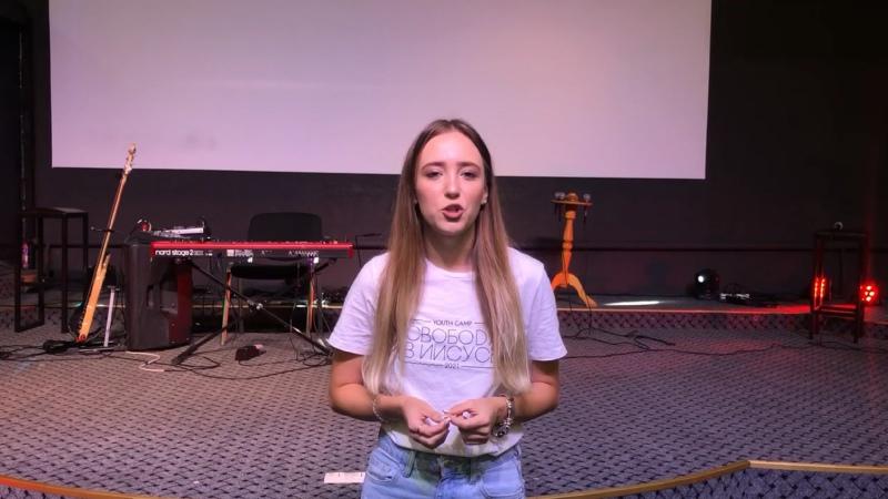 Видео от Анны Марии Сехиной