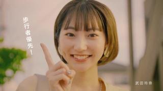 nackt Tanaka Rena Hitomi tanaka