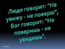 Фотоальбом Константина Ковалева