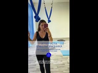 Video von SUPERSTRETCHING   Студия растяжки в Ярославле
