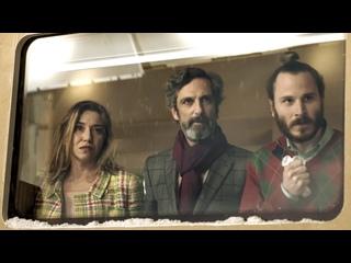Новогодний отрыв/Incidencias (2015)