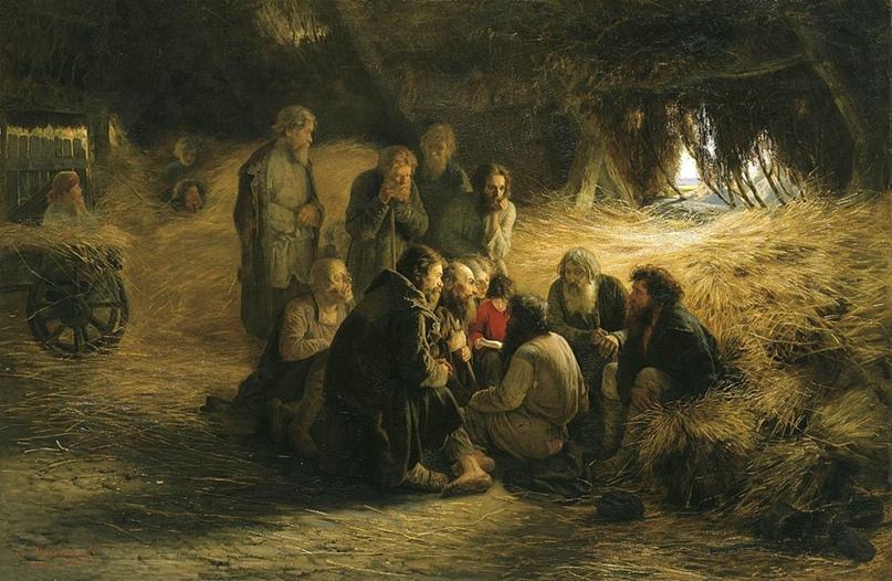 Григорий Мясоедов. «Чтение Положения 19 февраля 1861 года». Картина 1873 г.