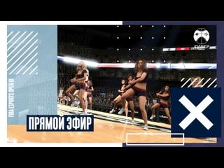 ИНТЕРАКТИВНЫЙ БАСКЕТБОЛ   СБОРНАЯ РОССИИ   FIBA ESPORTS OPEN III AND FINAL