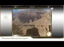 Discovery «Последние тайны Долины Царей»