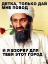 Юрий Ладыгин, 31 год, Киров, Россия