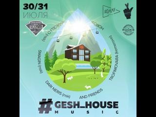 GESH_HOUSE_MUSIC kullanıcısından video