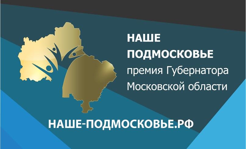 Обзор событий в мире килы (18.02.21 — 24.02.21), изображение №25