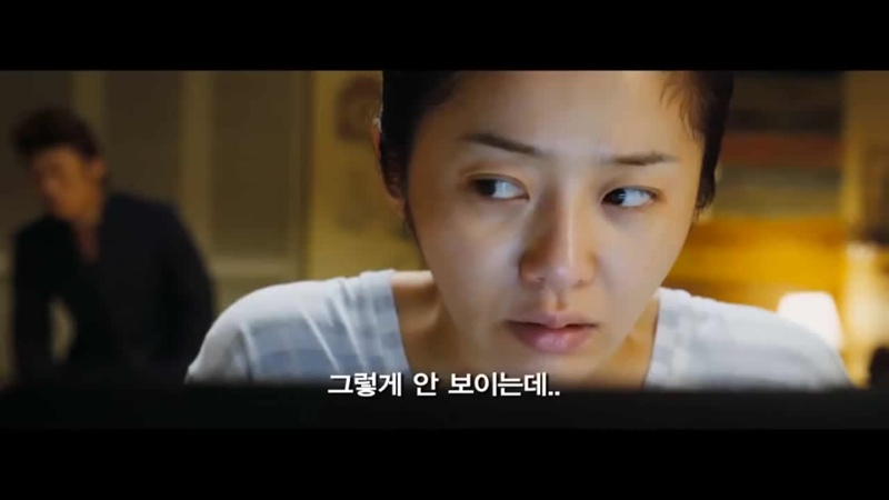 Трейлер фильма Госпожа Конспиратор Miss Conspirator Южная Корея 2012