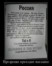 Фотоальбом Андрея Евсеева
