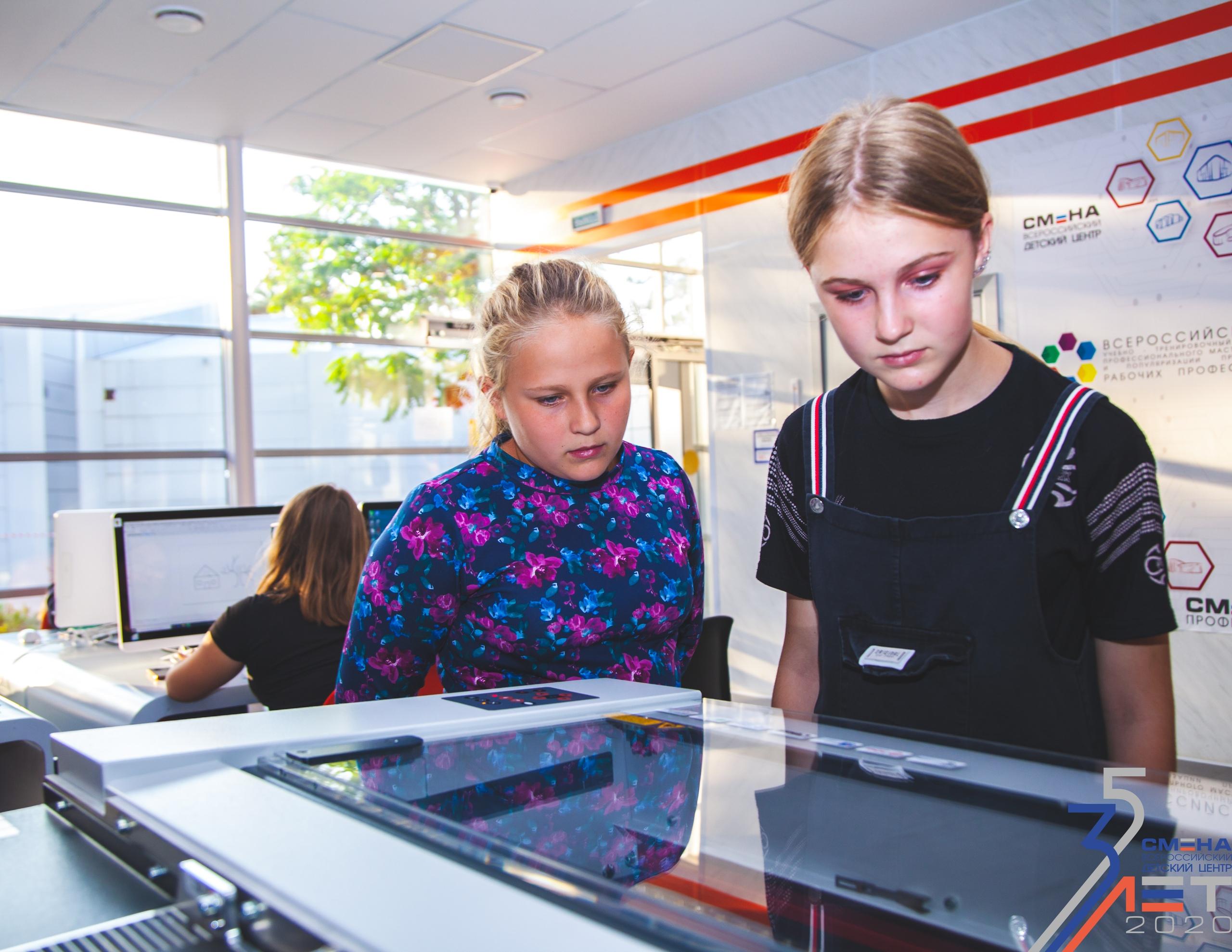 Лазерный станок Trotec для детских лабораторий и получения профессиональных навыков