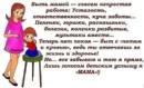 Шинкоренко Светлана   Москва   33