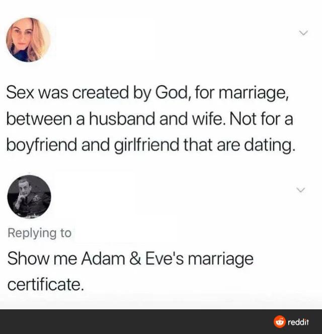 Хороший аргумент