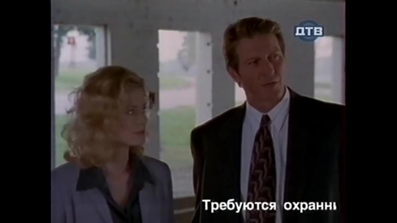 Крутой Уокер 9 Сезон 11 15 Серии
