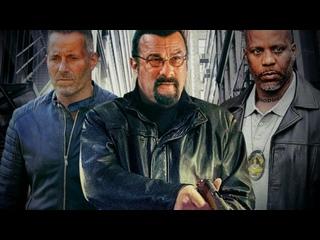 Трейлер к фильму «Вне закона» / в онлайн-кинотеатрах со 2-го июля