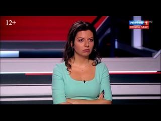 МиросФрагменты программы 'Вечер с Владимиром Соловьевым' 21 апреля, 2021