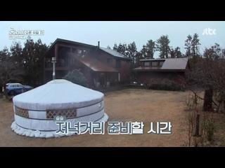 Hyori_s_Bed__Breakfast_2_Episode_11_720p