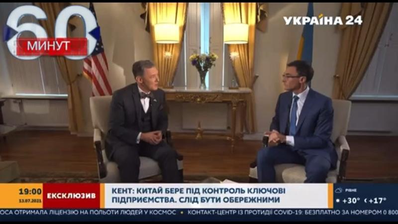 Видео от Россия Белоруссия Украина