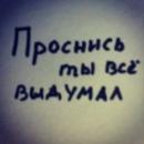 Фотоальбом Airat Kazanbaev