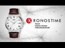 Обзор швейцарских часов Tissot Classic Dream T129.410.16.013.00 T1294101601300 - KronosTime