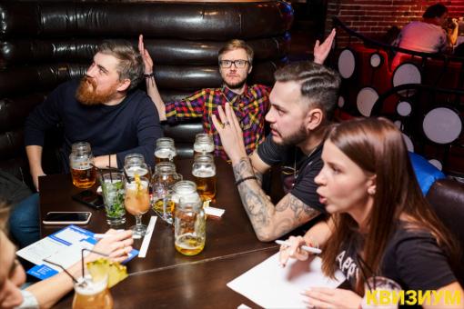 «09.01.2021 (Papa's Bar)» фото номер 110